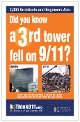 ReThink911 'Street' Brochure (100-Pack)